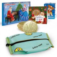 Новогодний подарочный набор с пеналом Фрукт
