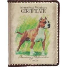 Обложка для ветеринарного паспорта Американский терьер