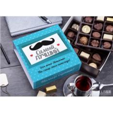 Бельгийский шоколад в подарочной упаковке Мужчине №1