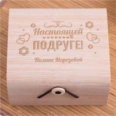 Подарочный набор мёда Настоящей подруге