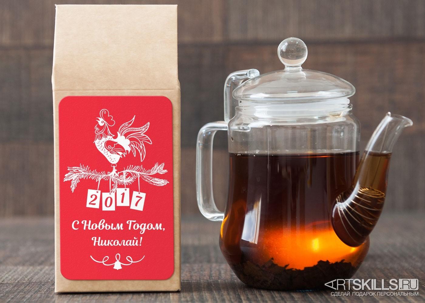 Чёрный чай «Новогоднее поздравление»