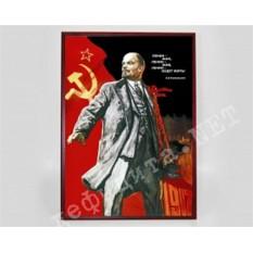 Плакат в рамке под стеклом «Ленин - будет жить!»