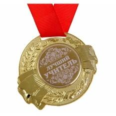 Медаль Лучший учитель