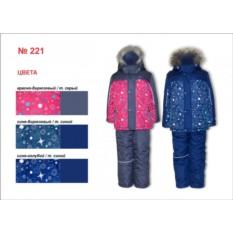 Зимний комплект для мальчика, куртка и полукомбенизон