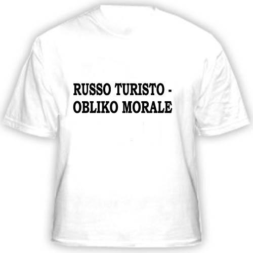 Футболка с надписью: Russo turisto — obliko morale