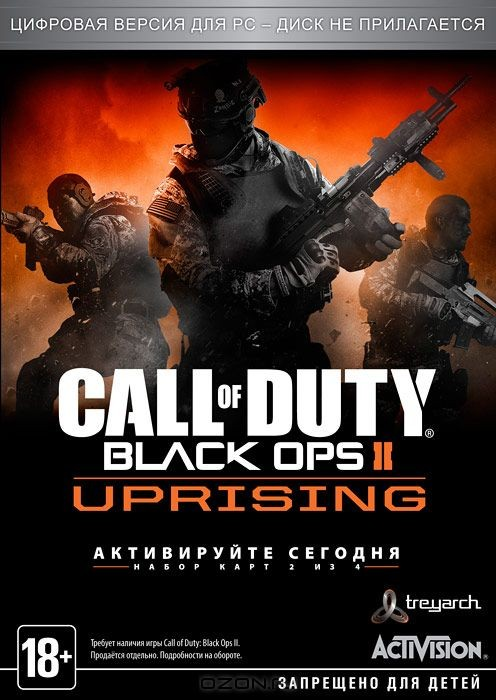 Игра Call of Duty: Black Ops II. Uprising