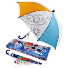 Набор «Мой дизайнерский зонтик»