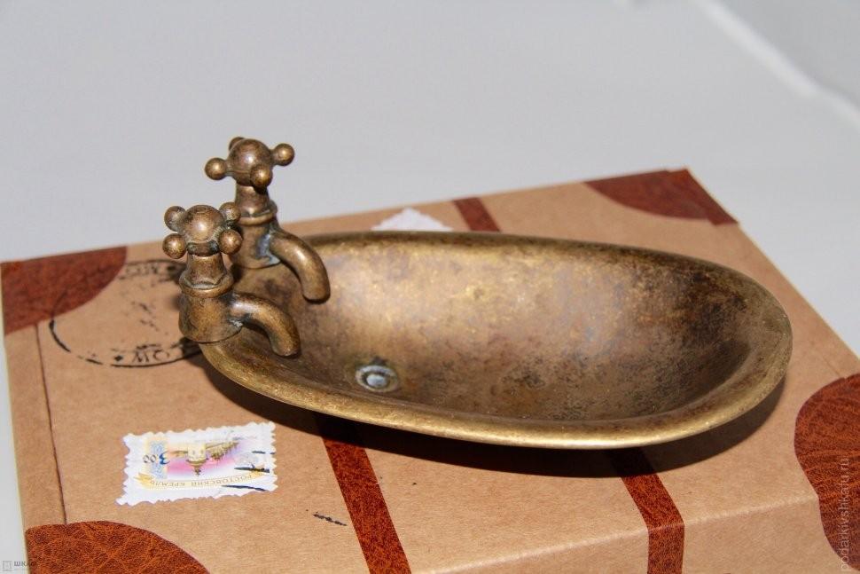 Универсальная подставка Ванна латунная