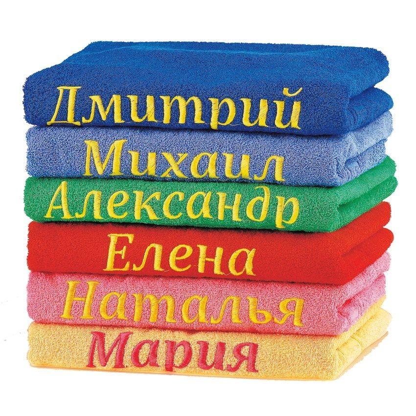 Полотенце Имена (Вариант : Максим)