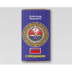 Именная шоколадная открытка «Герб Грузинской ССР»