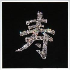 Картина с кристаллами Swarovski Долголетие
