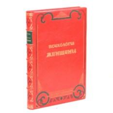Книга Г.Гейманс Психология женщины