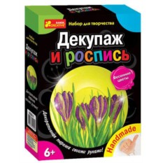Набор Декупаж и роспись. Весенние цветы