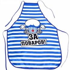 Фартук За поваров