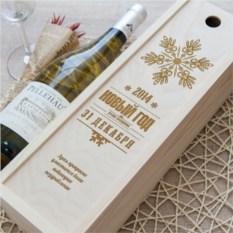 Коробка для вина с гравировкой Снежинка
