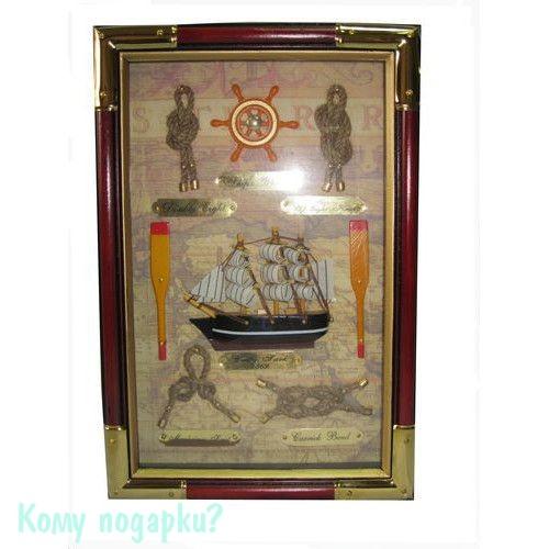 Ключница «Морская»