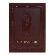 Книга (на английском) А.С. Пушкин
