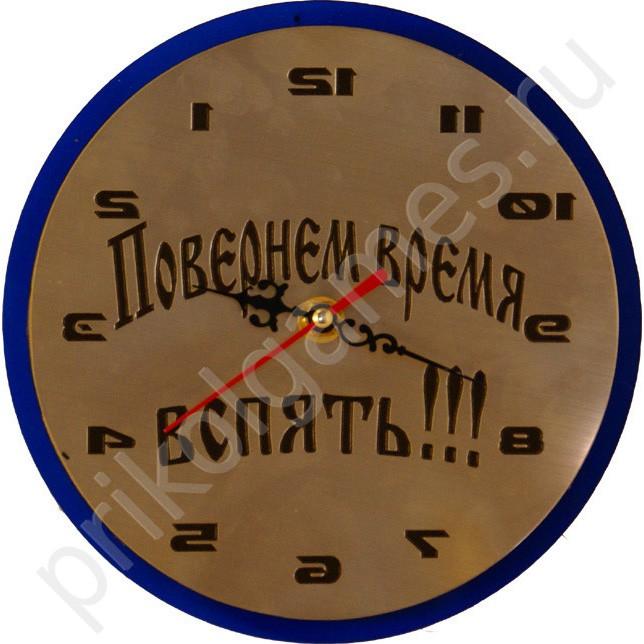 Прикольные часы.