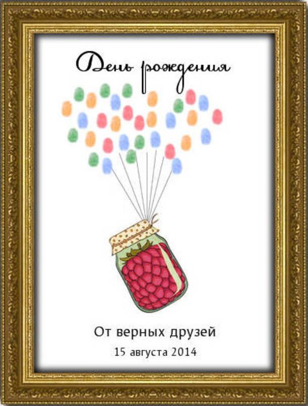 Дерево пожеланий На день рождения-3