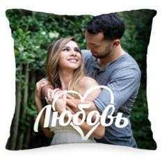 Подушка с вашим фото Love