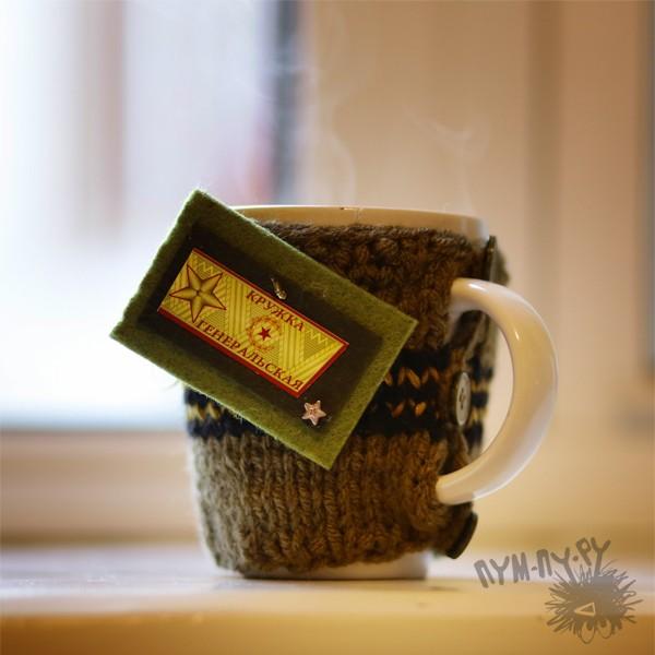 Китель на чашку Генеральский чай