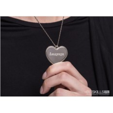 Кулон с гравировкой Сердцебиение