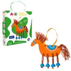 Набор «Глиняная лошадка Боливар»