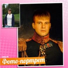 Мужской исторический портрет на холсте по фото
