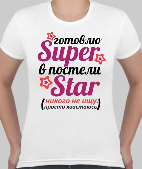 Женская футболка Готовлю Super