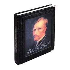 Книга Ван Гог (великие мастера живописи)