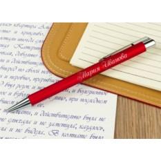 Ручка с гравировкой Лидер (цвет — красный)