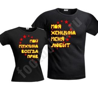 Краснодар футболки хб - f