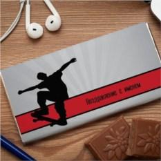 Шоколадная открытка Скейтер