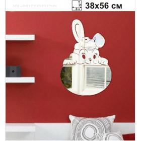 Зеркало-панно Зайчонок