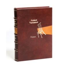 Книга Арсений Тарковский. Поэзия