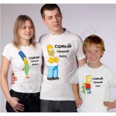 Семейные футболки Лучший папа, мама, сын