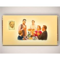 Именная шоколадная открытка «И жизнь хороша, и жить хорошо!»