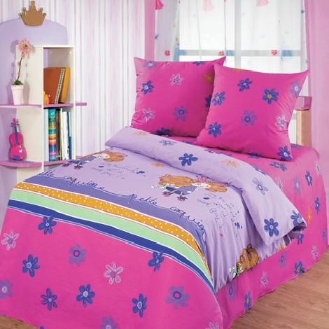 Комплект постельного белья Непоседа. Принцесса