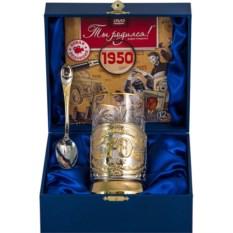 Набор для чая 70 лет с DVD открыткой о 1947 г.
