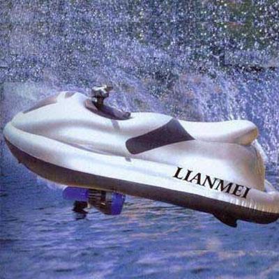 Скутер водный надувной
