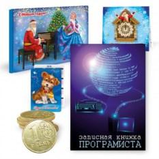 Новогодний набор с записной книжкой «Программист»