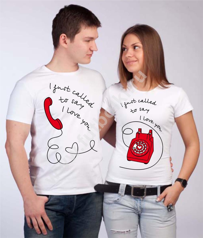 Картинка парень и девушка в футболках и надпись, марта приколом