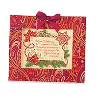 Шоколадная открытка Пусть Новый год стучится к Вам