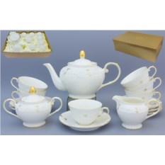 Чайный набор Арабелла из 15 предметов