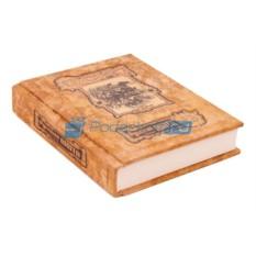 Книга подарочная Русская охота
