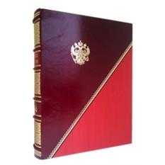 Книга Миссия России