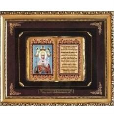 Подарочное православное панно Параскева Пятница