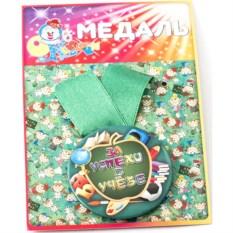 Медаль За успех в учебе