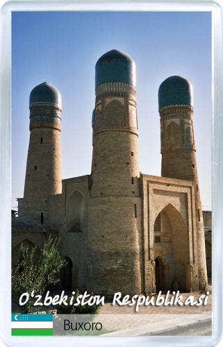 Магнит: Узбекистан. Чор-Минор (Четыре минарета)
