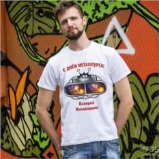 Именная футболка Металлург по призванию